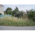 Superb Plot of Land in Nicosia Cyprus